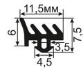АЛ-ЭТ-017 Уплотниель для алюминиевых конструкций с пазом 4мм