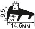 АЛ-ТПУ-006 Уплотнитель для алюминиевых окон ТАТПРОФ (стеклопакет)