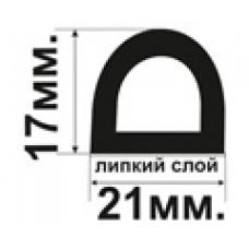 D-профиль (21x17мм.) Самоклеящийся резиновый (EPDM) уплотнитель для металлических дверей
