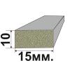 Резиновый пористый уплотнитель 10х15мм.