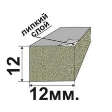 Самоклеющийся резиновый пористый уплотнитель 12х12мм.