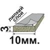 Самоклеющийся резиновый пористый уплотнитель (EVA) 3х10мм.