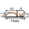 ОД-16-10 Уплотнитель для межкомнатных дверей (Двухкомпонентный)