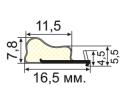 УК-03-08 Уплотнитель Q-Lon для деревянных дверей с пазом 3-4 мм.