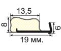 УК-03-10 Уплотнитель Q-Lon для деревянных окон с пазом 4 мм.