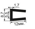 УС-09-06 П-образный Резиновый (TPE) уплотнитель с укороченными боковыми стенками для стекла толщиной 5-6мм