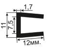 УС-09-08 П-образный Резиновый (TPE) уплотнитель с укороченными боковыми стенками для стекла толщиной 7-8мм