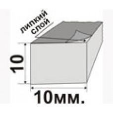 Самоклеющийся ППЭ уплотнитель 10х10мм (цена за 1п.м.)