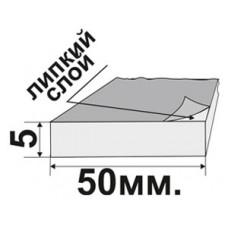 Самоклеющийся уплотнитель из ППЭ 5х50мм