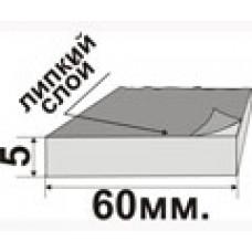 Самоклеющийся уплотнитель ППЭ 5х60мм