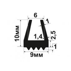 УС-05-06 П-образный Резиновый уплотнитель с рифленым основанием для стекла толщиной 6мм