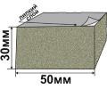 Самоклеющийся резиновый пористый уплотнитель (SBR) 30х50мм.
