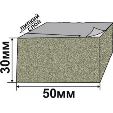 Самоклеящийся резиновый пористый уплотнитель 30х50мм