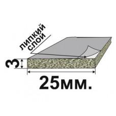 Самоклеящийся пористый резиновый уплотнитель 3х25мм