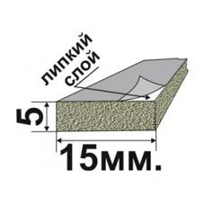 Резиновый пористый самоклеящийся уплотнитиель 5х15мм