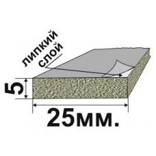 Резиновый пористый самоклеящийся уплотнитиель 5х25мм