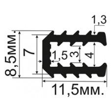 УС-02-03 П-образный Рифлёный (TPE) уплотнитетель для стекла толщиной 3-4мм