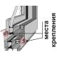 Уплотнитель алюминиевых систем АЛ-08-06 для профилей с пазом крепления шириной 3мм.