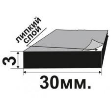 Лента термоуплотнительная (3х30мм.) Самоклеющаяся ЛТУ