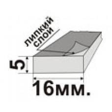 Уплотнитель самоклеющийся (ппэ) 5x16мм. (цена за 1п.м.)