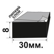 Лента термоуплотнительная (8х30мм.) Самоклеющаяся ЛТУ