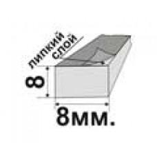 Уплотнитель самоклеющийся (ппэ) 8x8мм. (цена за 1п.м.)