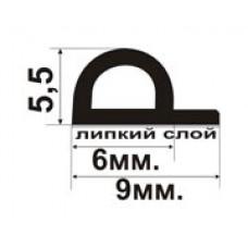 Р-профиль (9х5,5мм.) Самоклеющийся резиновый (EPDM) уплотнитель для деревянных окон и межкомнатных дверей