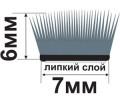 Щеточный уплотнитель 4P самоклеющийся 7х6мм