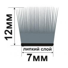 Щеточный уплотнитель 3P самоклеющийся 7х12мм