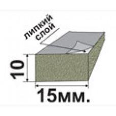 Самоклеющийся резиновый пористый уплотнитель 10х15мм.