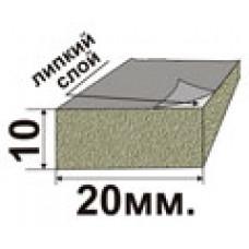 Самоклеющийся резиновый пористый уплотнитель 10х20мм.