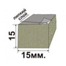 Самоклеющийся резиновый пористый уплотнитель 15х15мм.