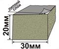Самоклеющийся резиновый пористый уплотнитель (SBR) 20х30мм.