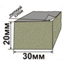 Самоклеющийся резиновый пористый уплотнитель 20х30мм.