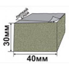 Самоклеющийся резиновый пористый уплотнитель 30х40мм.