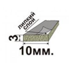 Самоклеющийся резиновый пористый уплотнитель 3х10мм.