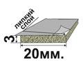 Самоклеющийся резиновый пористый уплотнитель (EVA) 3х20мм.