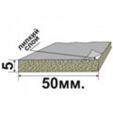 Самоклеющийся резиновый пористый уплотнитель 5х50мм.
