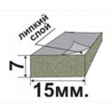 Самоклеющийся резиновый пористый уплотнитель 7х15мм.