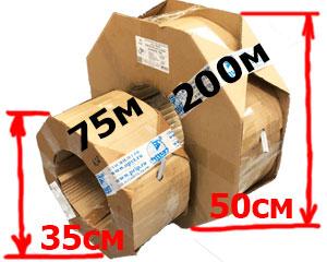 Оптовые упаковки уплотнителя для пластиковых окон по 200м и 75м